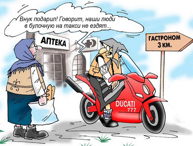 motociklistka.jpg