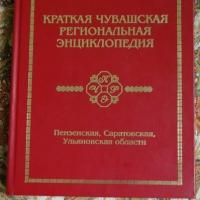 090824-04-romanov.jpg