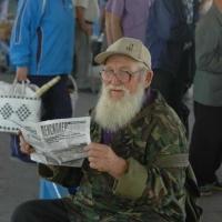 090811-10-romanov.jpg