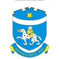 krasnoarmejskaya_shkola_iskusstv_gerb.jpg