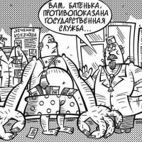 caricatur_30.jpg