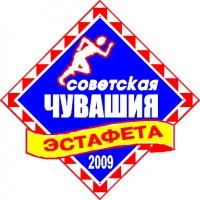 estafeta_2009.jpg