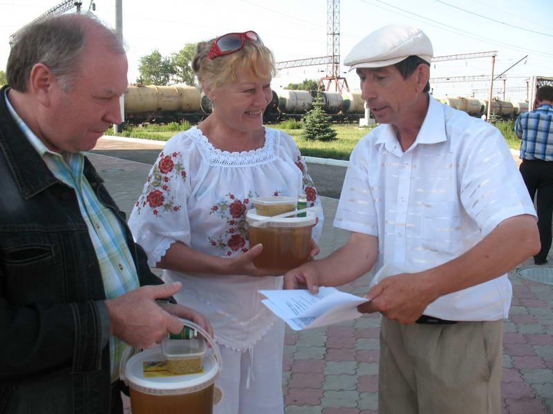 med-dlya-yushhenko.jpg