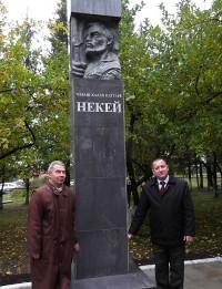 Памятник чувашскому народному герою Негею.