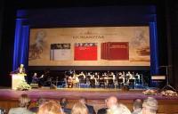 Чувашская энциклопедия получила диплом номинанта Национального конкурса «Книга года – 2012».