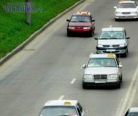 такси чебоксары