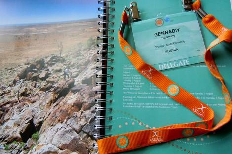 34-й Международный геологический конгресс