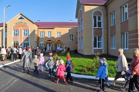 """Открытие детского сада """"Сказка"""" в Цивильске <br> Фото Б. ФИЛАТОВА."""