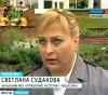 Светлана СУДАКОВА, начальник управления экологии Чебоксар