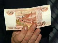 пятитысячная купюра 5000 рублей 5 тысячная