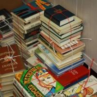 книги для библиотеки