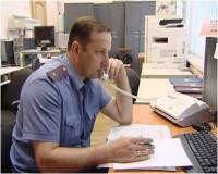 оперативный дежурный полицейский полиция