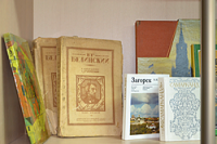 книжная полка библиотека