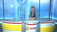 нтрк национальное телевидение чувашия