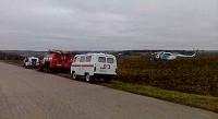 аварийная посадка вертолет ми-8 ядринский район казанское авиапредприятие