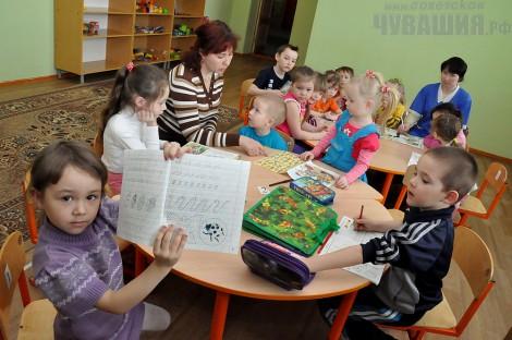 детсад детский сад
