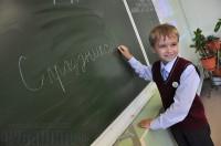 день учителя поздравление