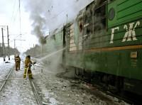возгорание электровоза пожар поезд