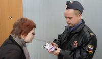 полицейский предъявите документы проверка документов