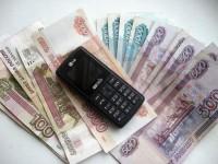 смс телефон мобильный деньги купюры мошенники