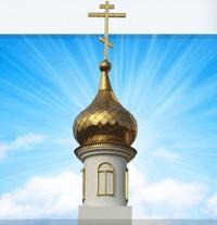 В Чебоксарах на проспекте Тракторостроителей начинается строительство храма священномученика Германа, епископа Алатырского