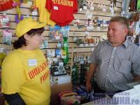 Этим летом в Цивильске открылся первый магазин «Органика»