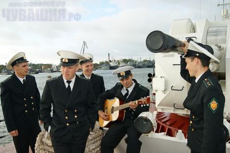 экипаж сторожевого корабля чебоксары