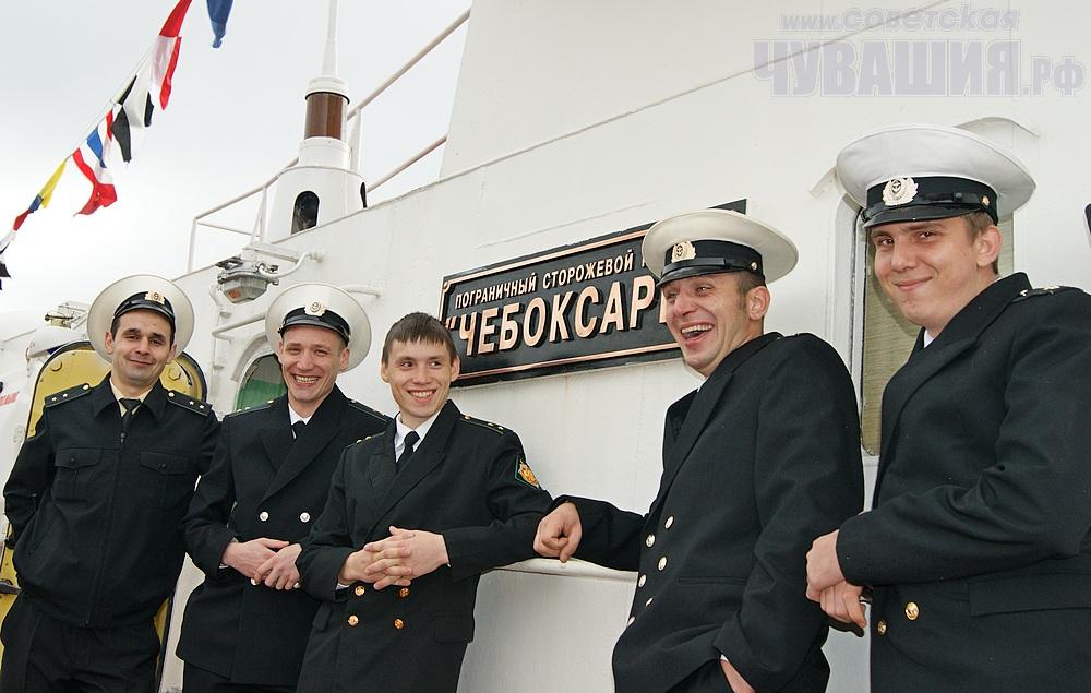 сторожевой корабль чебоксары