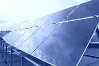 солнечные панели чгу