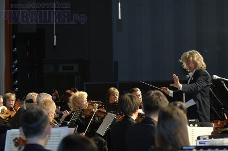 чувашская государственная академическая симфоническая капелла морис яклашкин
