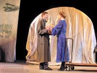 Спектакль Русского драматического театра «Человек рассеянный»