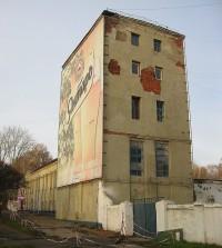 пивзавод завод янтарь 2012