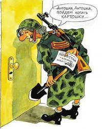 повестка из военкомата призыв уклонист