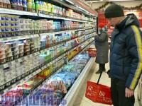 супермаркет полки товар витрина магазин
