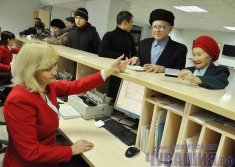 регистратура прием посетителей ресепшн пенсионеры