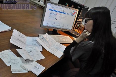 бюрократия госуслуги