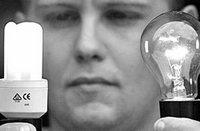 энергоаудит лампа накаливания энергосберегающая