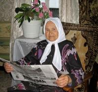 баба Катя Екатерина Владимировна Ильдуганова