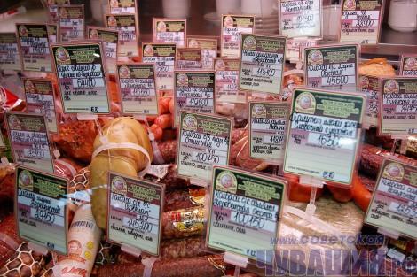 белорусские цены в белоруссии продукты магазины