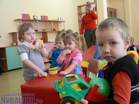 детский сад чебоксары