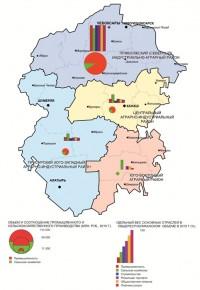 __Социально-экономические-районы-Чувашской-Республики