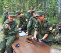 детский лагерь гвардеец