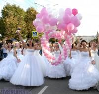 парад мы женимся чебоксары