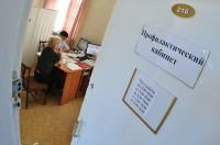 проф кабинет