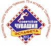 __Логотип_Эстафета_2013 - испр - copy