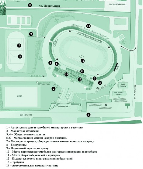 схема стадиона олимпийский