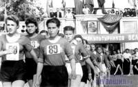 __1948 год