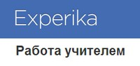 http://www.experika.ua/job/work_teacher/