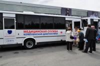 дисп- автобус2