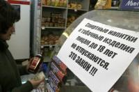 21974_1356781733 - www.spbdnevnik.ru